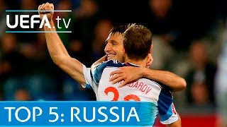 Top 5 Russia EURO 2016 qualifying goals: Dzagoev, Dzyuba and more