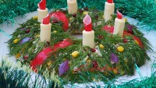 Салат  'Рождественский венок'
