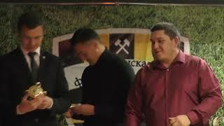 Торжественное награждение победителей и призеров соревнований по футболу г. Шахты 2018