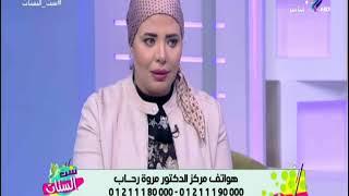 مروة رحاب: الليزر يعالج اثار حب الشباب ولا يعالج الحبوب النشطة