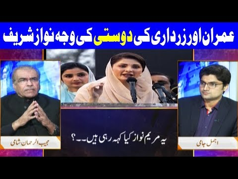 Nuqta E Nazar With Ajmal Jami - 8 March 2018 - Dunya News