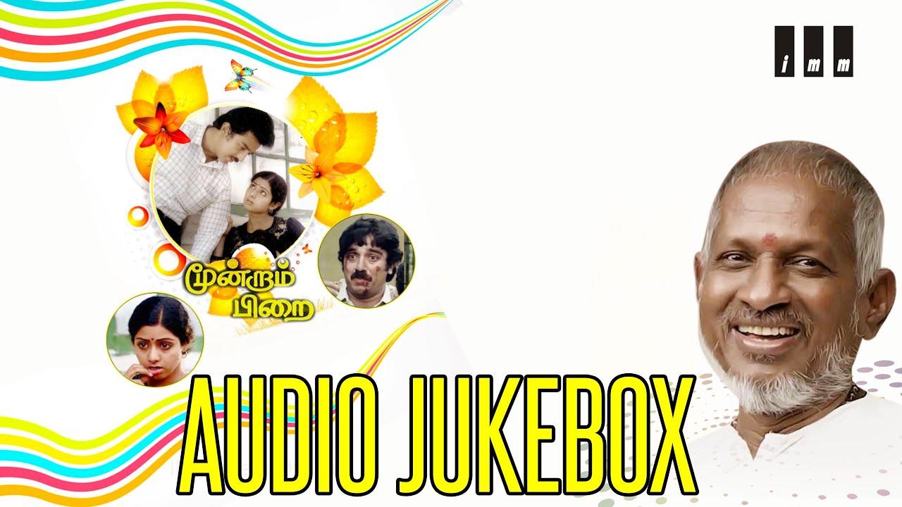Moondram Pirai Tamil Mp3 Songs Download