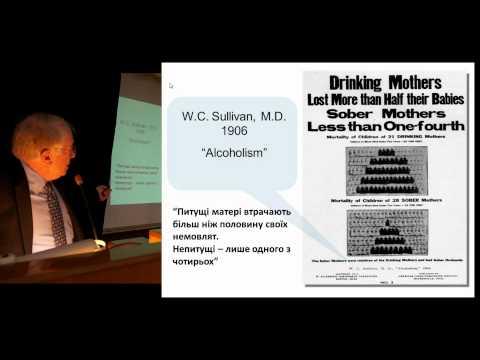 Fetal Alcohol Syndrome per Dr. K. Warren, National Institutes of Health