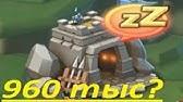 Lords Mobile Bot v1 3 | LordsBot - YouTube
