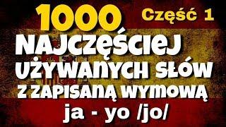 1000 najczęściej używanych słów w języku hiszpańskim