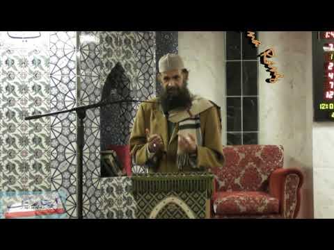 Urs Damri Sarkar - Jubilee Masjid High Wycombe - 1.1. 2019