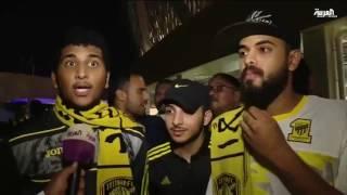 فرحة جماهير #الاتحاد بصدارة الدوري السعودي