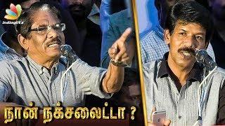 நான் நக்சலைட்டா ? : Bharathiraja Speech | Peranbu Audio Launch | Actor Bala