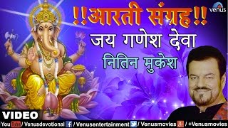 "Download free ""bhakti sangrah"" devotional songs app : http://bit.ly/2gbthbt ganpati bappa morya http://bit.ly/2c1yxwa for lord ganesha aa..."