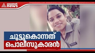 Lady Police officer burnt to death at Mavelikkara