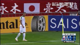 ロシア ワールドカップ最終予選 日本vsイラク 日本劇的勝利!! world cup japan vs iraq thumbnail