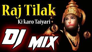 Raj Tilak Ki Karo Taiyari DJ Mix Song - राज तिलक कि करो तैयारी Bhakti Remix (DJ Ayush Sharma)