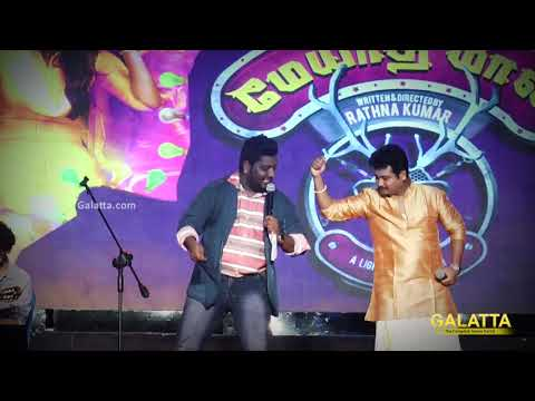 Watch RJ Vignesh and Arvind Rock Loyola |...