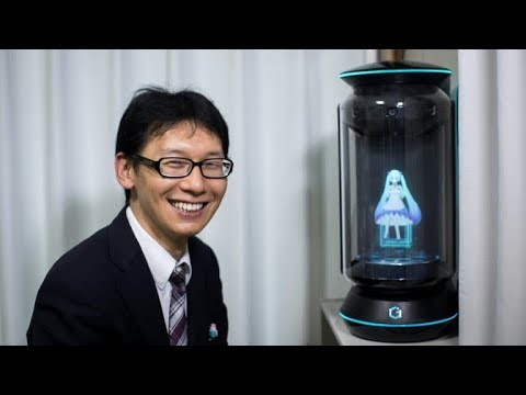 Mark Manuel - Japanese Man Marries A Hologram! No, Really!!