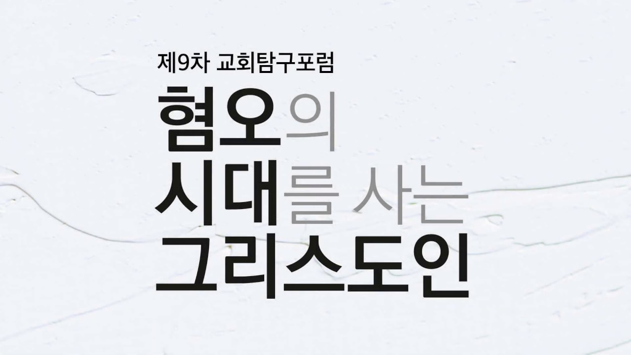 05 종합토론 및 질의응답