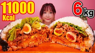 【大食い】豚キムチ爆弾おにぎり!半熟卵と豚キムチがたっぷりはいってボリューム満点[チャミスル 참이슬]6kg [10人前]11000kcal【木下ゆうか】