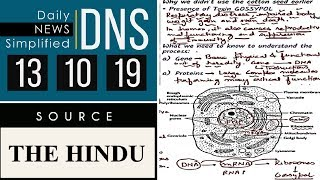 Daily News Simplified 13-10-19 (The Hindu Newspaper - Current Affairs - Analysis for UPSC/IAS Exam)