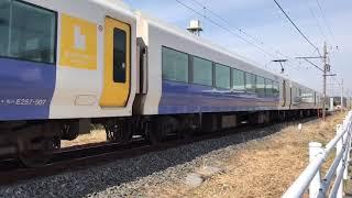 JR東日本E257系500番台(幕張車両センターNB-07編成)。