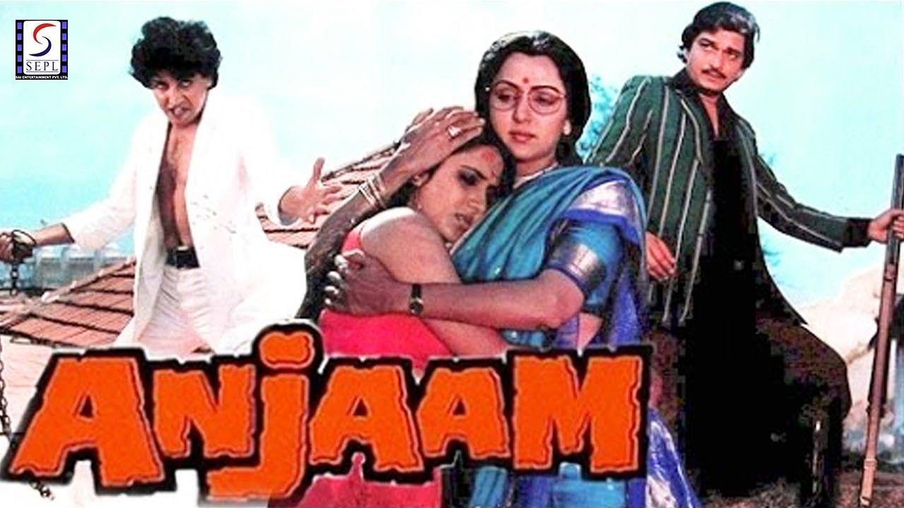 Download Anjaam l Hema Malini, Rajan Sippy l 1987
