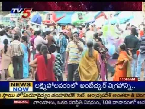 Trade Fair In Hyderabad (TV5)