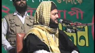 bangla waz dr enayetullah abbasi jonpori
