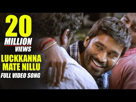 Raghuvaran B.tech Songs - Luckkanna Mate Nillu - Dhanush, Amala Paul