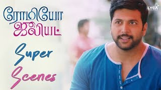 VTV Ganesh Steals The Story - Romeo Juliet | Scene | Lyca Productions