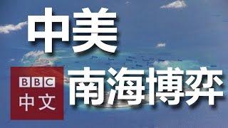 """讨论:美舰""""进了12海里"""" 中国如何出牌 thumbnail"""