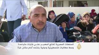 السلطات المصرية تفتح معبر رفح استثنائيا ليومين
