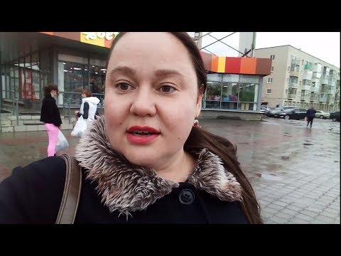 Дождь в Каменске-Уральском  Мой обеденный перерыв