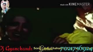 Aag chat ki Lag jaegi Dj Gyanchandr mixing L(*OεV*)E(♥ω♥ ) ~♪