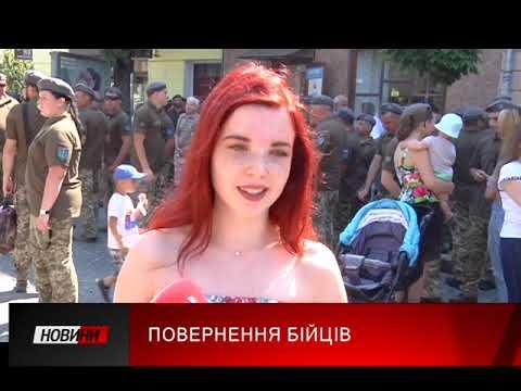 Третя Студія: У Коломиї урочисто зустріли бійців 10 окремої гірсько-штурмової бригади
