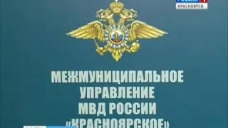В Красноярске обнаружен подпольный алкогольный цех