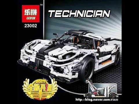 Koenigsegg One 1 >> China Lego lepin 23002 speed build - 코닉세그원 조립영상 레핀 LEPIN ...