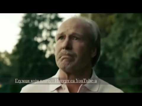 Strasti (Epizoda 6) - Tuga - govori Nenad Ilić