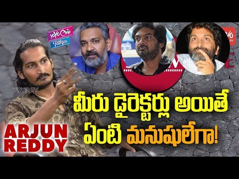 Arjun Reddy Movie Actor Amith Sensational Comments On Tollywood Directors || YOYO Cine Talkies
