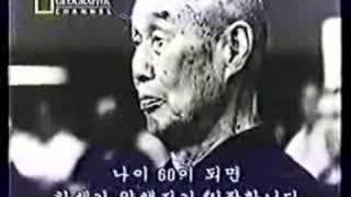 Moriji Mochida, the last 10th dan