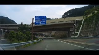 圏央道 幸手IC→高尾山IC 1.5倍速 【HD1080】 thumbnail