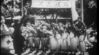 Why We Fight: Prelude to War (Frank Capra)