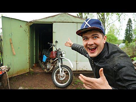 Купили гараж на аукционе за 20 000 рублей, а там...
