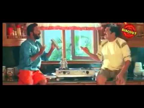 Chronic Bachelor Malayalam Movie Comedy Scene | Mukesh | Harisree Ashokan | Malayalam HD Movies