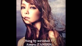 Ningyo - Namie Amuro [cover]