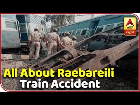 Twarit: Ground Report: All You Want To Know About Raebareli Train Accident | ABP News
