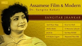Best of Dr. Sangita Kakati | Assamese Film & Modern Songs Album