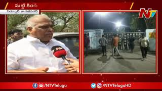 MLA Koneru Konappa Face To Face Over Sirpur Paper Mill Incident