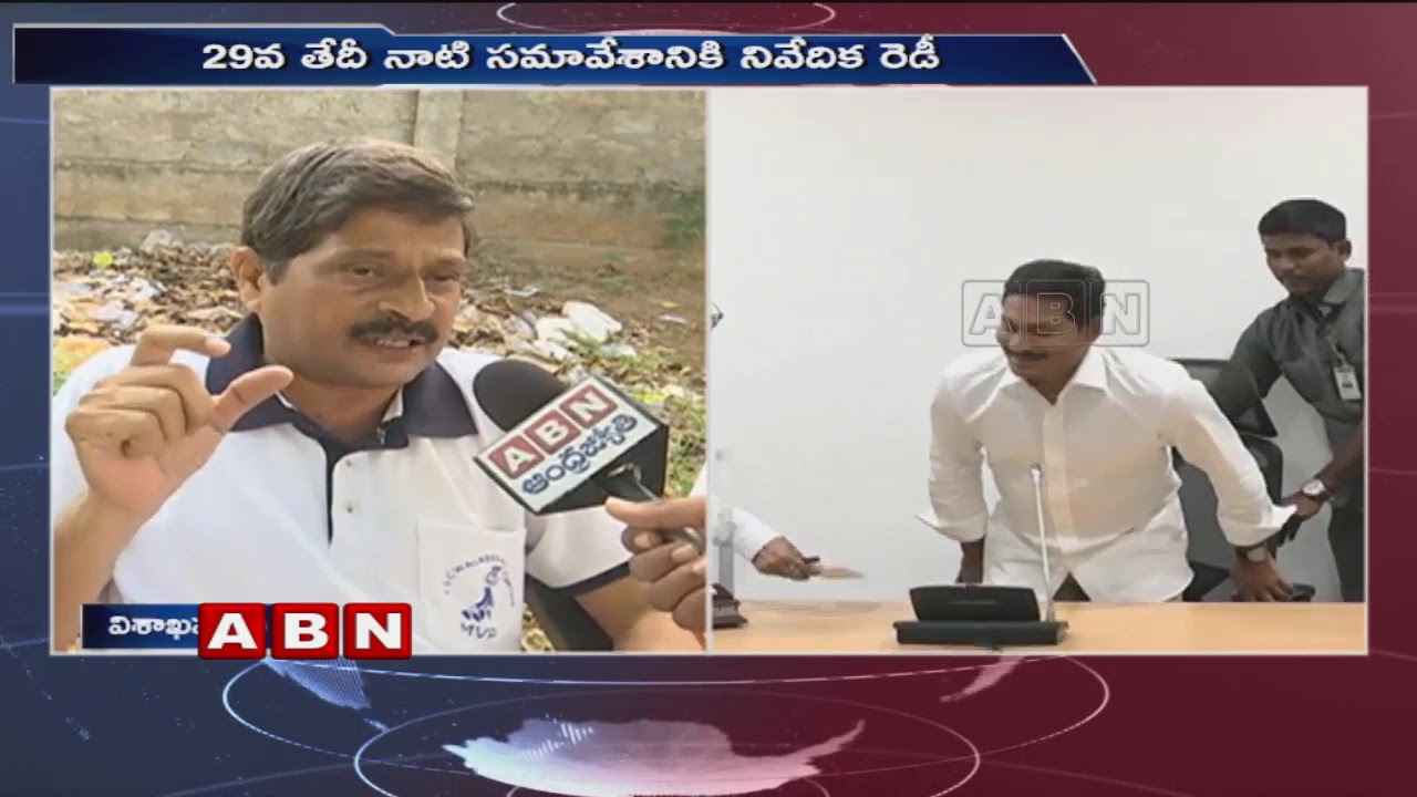 Visakha People Opinion On Navaratnalu Amp Ap Capital