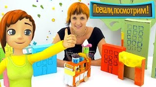 Поделки своими руками на Капуки Кануки: Детская Площадка, Автобус, Туалет. Видео для детей