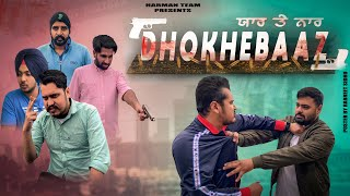 DHOKHEBAAZ  ( ਯਾਰ ਤੇ ਨਾਰ ) • Latest punjabi short movie • Harman Team • Bigo live app
