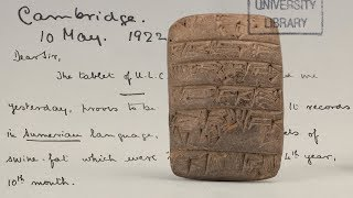 A Stray Sumerian Tablet