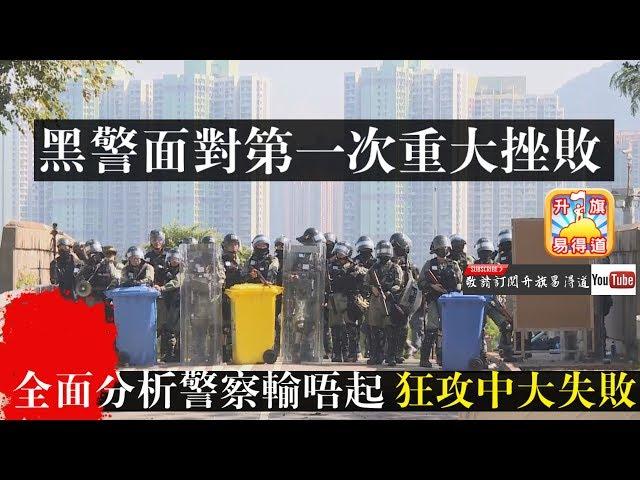 Hong Kong. Youtube тренды — посмотреть и скачать лучшие ролики Youtube в Hong Kong.